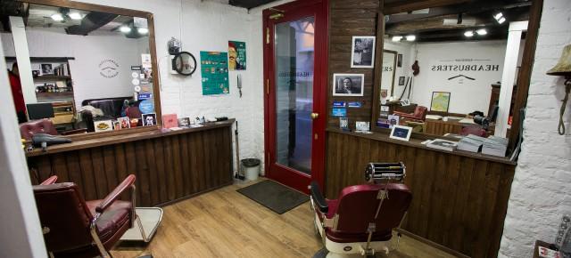 HEADBUSTERS barbershop